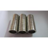 Buy cheap Ring Magnets (UNI-RING-010) from wholesalers