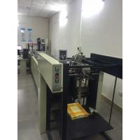 Buy cheap High Efficiency Automatic Batch Coding Machine For One / Two Dimention Code Printing from Wholesalers