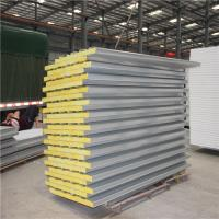 China galvanized exterior wall cladding material glass wool sandwich panel with 0.6mm steel sheet up on sale
