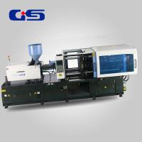 Buy cheap Large Shot Weight PET Preform Injection Molding Machine Fully Automatic from wholesalers
