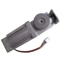 Buy cheap High-quality Brushless DC Motors Worm Gear Box 24V 3200rpm from wholesalers