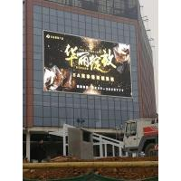 Outdoor Led Billboard Display Screen High Resolution Waterproof P10 Steel Cabinet