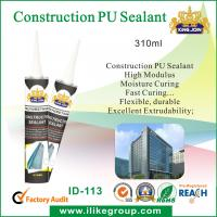 Buy cheap Roofing Siding Polyurethane Elastomeric Sealant / Construction Pu Glue from wholesalers