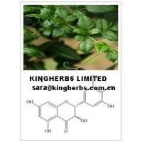 Buy cheap China Myricetin from wholesalers