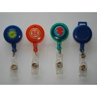 Buy cheap Different various color badge reel, retractable reel, promotional gift from wholesalers
