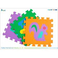 Buy cheap Non Toxic Childrens Foam Mats , Foam Floor Play Mats For Kids from wholesalers