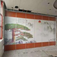 Buy cheap Laminate Sound Absorbing Restaurant Movable Partition Walls Width 3 * 10550 Mm from wholesalers