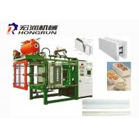Buy cheap Fully Automatic Eps Sandwich Panel Production Line , Eps Block Making Machine from wholesalers