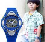 Buy cheap SKMEI S-SHOCK Analog Digital Wristwatch 1055 Hot Cute Kids Quartz Military Watch 1055 from wholesalers