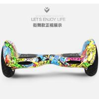 Buy cheap Teenager Motorised Mini Smart Two Wheel Electric Balance Board Hoverboard from wholesalers