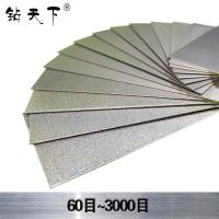 Buy cheap [290 mm X 210 mm Grit #60--#3000 ] A4 paper Foursquare shaped electroplated diamond grinding pads from Wholesalers