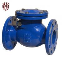 Buy cheap Flange Check Valve from wholesalers
