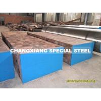 Buy cheap Round bar 1.2311/P20/618 from wholesalers