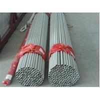Buy cheap Sch 40 Hydraulic Stainless Steel Heat Exchanger Tube / Duplex SS Pipe Annealed A213M from wholesalers