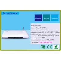 Buy cheap Smart home control host Home Automation systems , 30M - 100M DC 12V 1A from wholesalers