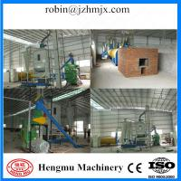Buy cheap 2014 bargain price the lowest high power corn straw pellet production line from wholesalers