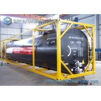 Buy cheap Transportation 40FT Bitumen / Asphalt Tanker Trailer With Self Discharge from wholesalers