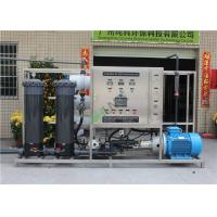 Buy cheap 3000LPH Ro Unit Seawater Reverse Osmosis Desalination Plant PLC Control from wholesalers