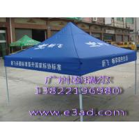 Buy cheap Folding tents Guangzhou folding tents open easy and convenient to use a wide range of mobile flexible printable ads from wholesalers