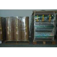 Buy cheap Pet Film for Glitter Powder from wholesalers