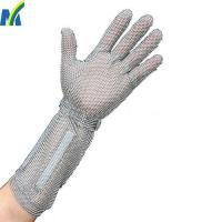 Buy cheap Stainless Steel Wire Mesh Cut Resistant Gloves from wholesalers