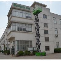 Buy cheap DC Motor drive Self Propelled Scissor lift platform for tough terrain max 12m working height from wholesalers