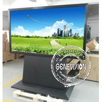 Buy cheap 82 Inch Multi Touch Screen Kiosk High Bright Lcd Wall Electronic Pantalla Led Screen from wholesalers