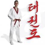 Buy cheap Taekwondo Uniform from wholesalers