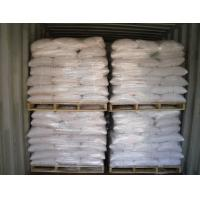 Buy cheap SGS&BV, HS 2815110000 ,free sample ,White flakes 99% caustic soda from wholesalers