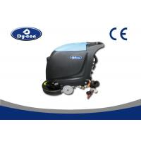 Buy cheap Battery Powered Electric Floor Polisher Scrubber High Efficiency Quick Reaction from wholesalers