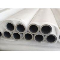 Buy cheap Universal Aluminum Tubing 50 Diameter 5 Thickness Aluminum Tube Profiles from wholesalers