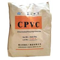 Buy cheap Industrial Pipe usage Extrusion Grade CPVC RESIN from wholesalers