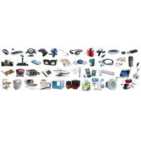 Buy cheap Computer accessories, computer peripheral, from wholesalers