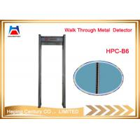 Buy cheap Humanoid Alarm Indicator Door Frame Metal Detector 6 Zones gate from wholesalers