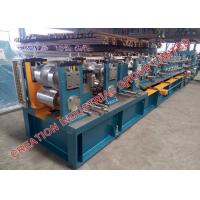 Buy cheap High Tensile Strength Metal C Shaped Purlin Cold Roll Former Equipment with Hydaulic Holes Puncher and Cutter from wholesalers