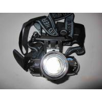 Buy cheap Magnetic LED H1 Mining Head Lamp from wholesalers