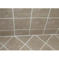 Buy cheap High Flow Expanding Non Shrink Cementitious Grout / Non Shrink Grouting from wholesalers