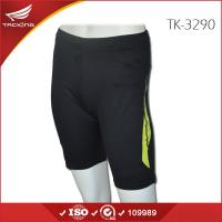 Buy cheap 2015 Cheap running shorts women jogging wear from wholesalers