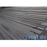 Buy cheap ASTM B444 / ASME SB444 Nickel Alloy Tubing 14BWG / 18BWG / 20BWG from wholesalers