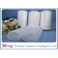 Buy cheap Custom Raw White High Tenacity Polyester Yarn 40/2 100% Polyester Sewing Threads from wholesalers