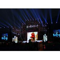 Buy cheap P4 Smd Video Wall led panel advertising AC220V / 50hz 1200 Nit Per Sqm from wholesalers