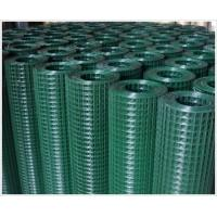 Buy cheap Galvanized metal farm fence,welded wire mesh sheet,steel wire mesh/concrete reforcement wire mesh from wholesalers