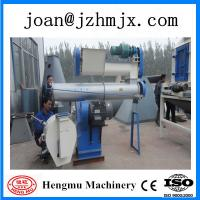 Buy cheap China best quality hengmu animal feed pellet machine/feed pellet processing from wholesalers