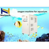Buy cheap Aquaculture 20 LPM Fishing Oxygen Generator With Stable Ozone Generator from wholesalers