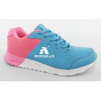 Buy cheap Girl Lady Boy Womens Mens Sketchers Running Shoes Light Weight Waterproof from wholesalers