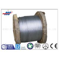 Buy cheap 1.5-9MM Galvanized Steel Strand , Prestressed Concrete 7 Wire Strand from wholesalers
