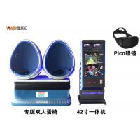 Buy cheap 2018 Top Sale 9d VR Electric 360 Seats VR Cinema Egg Simulator For Game Center from wholesalers