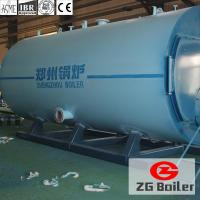 Buy cheap Industrial steam boiler for sale from wholesalers