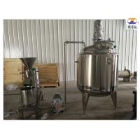 Buy cheap Automatic Peanut Butter Making Machine , Groundnut Paste Machine 200kg/h product