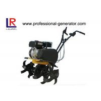 Buy cheap 6.5HP Rotary Gasoline Tractor Tillers and Cultivators for Mountain with Forward and Reverse Gearshift from wholesalers